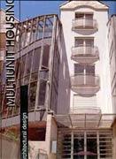 دانلود کتاب معماری : ساختمان های مسکونی چند واحدی