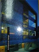 دانلود کتاب معماری : آپارتمانهای جدید