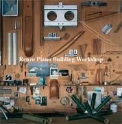کارگاه ساختمانی رنزو پیانو