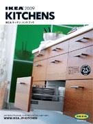 دانلود کتاب معماری : آشپزخانه های ikia - 2009