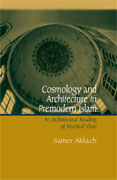 دانلود کتاب معماری : فلسفه و معماری در اسلام پیش از مدرن