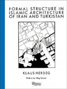 دانلود کتاب معماری : ساختارهای فرمی در معماری اسلامی ایران و ترکمنستان