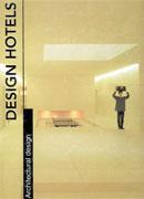دانلود کتاب معماری : طراحی هتلها