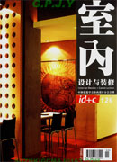 دانلود کتاب معماری : طراحی داخلی مدرن ژاپنی