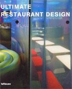 دانلود کتاب معماری : نهایت طراحی رستوران