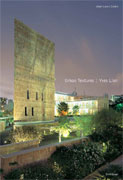 دانلود کتاب معماری : بافت شهری