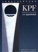 دانلود کتاب معماری : معرفی معماران معاصر: KPF
