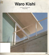 [۰۱۴۷۰۱۲۴۰]-[architecture-ebook]-catalogos-de-arquitectura-contemporanea_waro-kishi