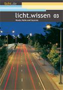 دانلود کتاب معماری : نورپردازی مناسب برای امنیت راه ها ، مسیرها و میادین