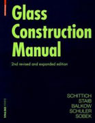 دانلود کتاب معماری : خود آموز استفاده از شیشه در ساختمان