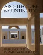 دانلود کتاب معماری : معماری در استمرار، ساختمان در دنیای معاصر اسلام