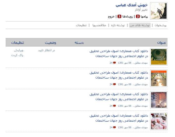 my-posts.jpg