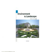[۰۰۷۵۰۱۱۱۲]-[architecture-ebook]-enviroment-landscape_4__