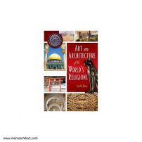 [۰۰۰۵۰۱۱۰۵]-[architecture-ebook]-art-and-architecture-of-the-world's-religions